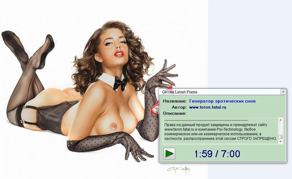 Эротическая сеть в интернети фото 214-887