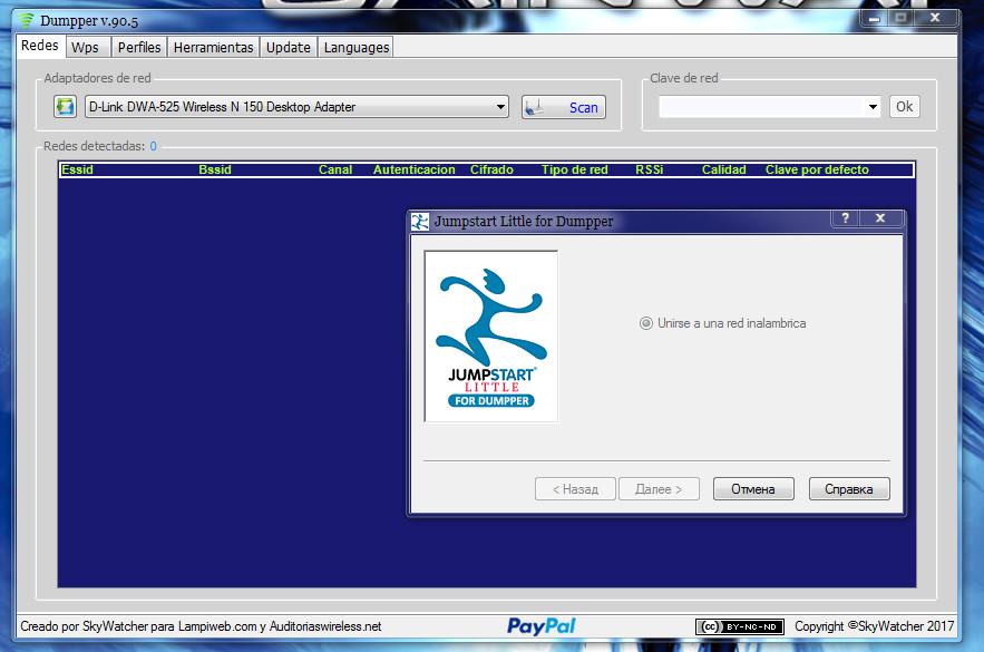 Скачать программу dolby digital для windows 8